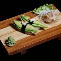avocado - 10 zł nigiri sushi z awocado, 2szt.